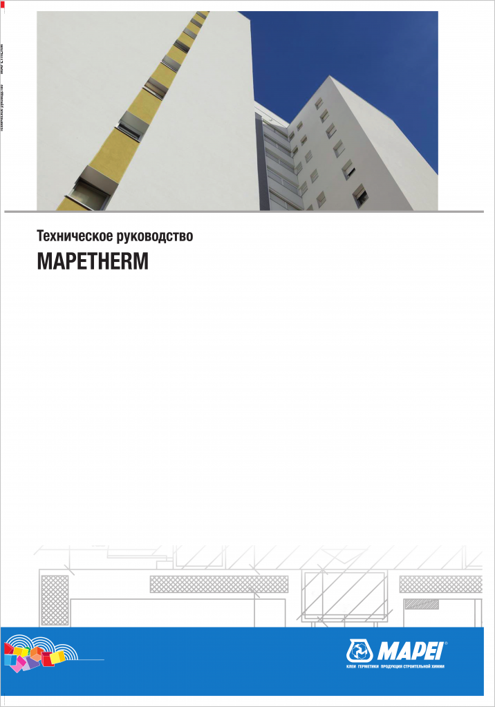 mapetherm_2019_001.png
