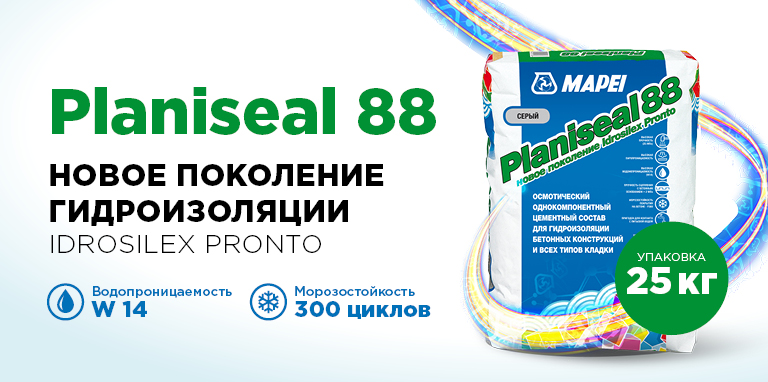 planesial88
